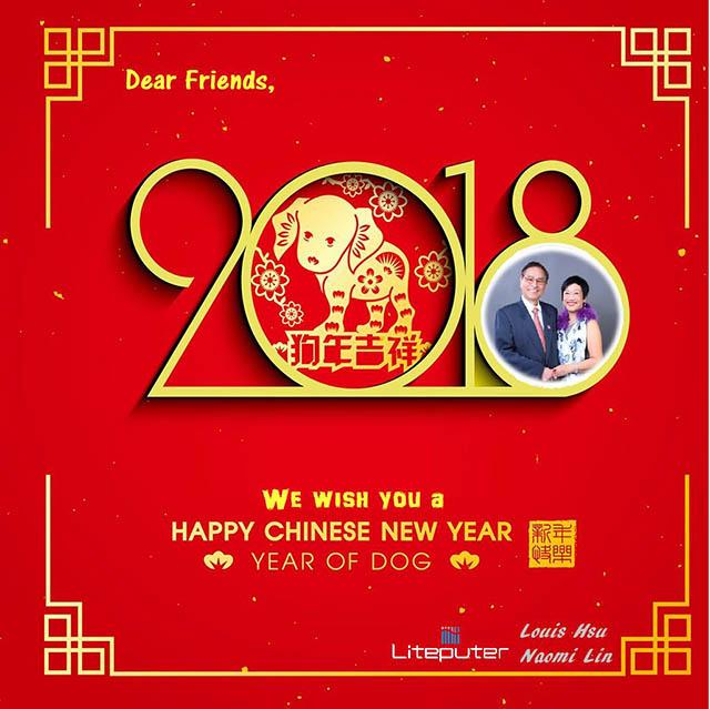 chinese lunar new year holiday announcement lite puter